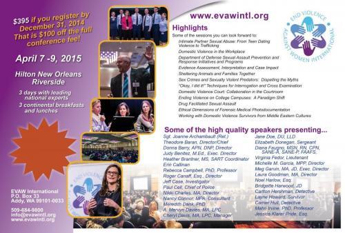2015-New-Orleans-Postcard-2